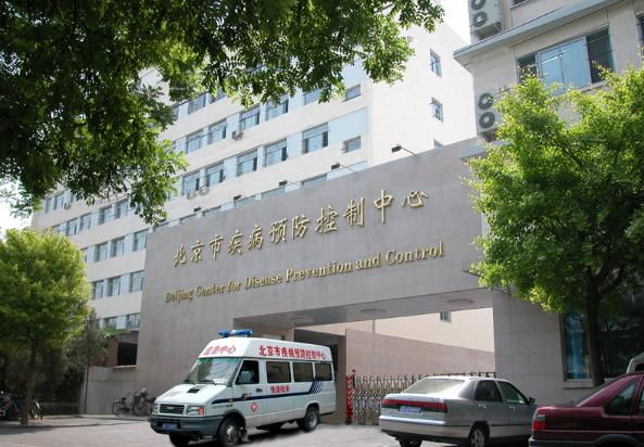 【北京市疫情月报】2017年11月疫情概况