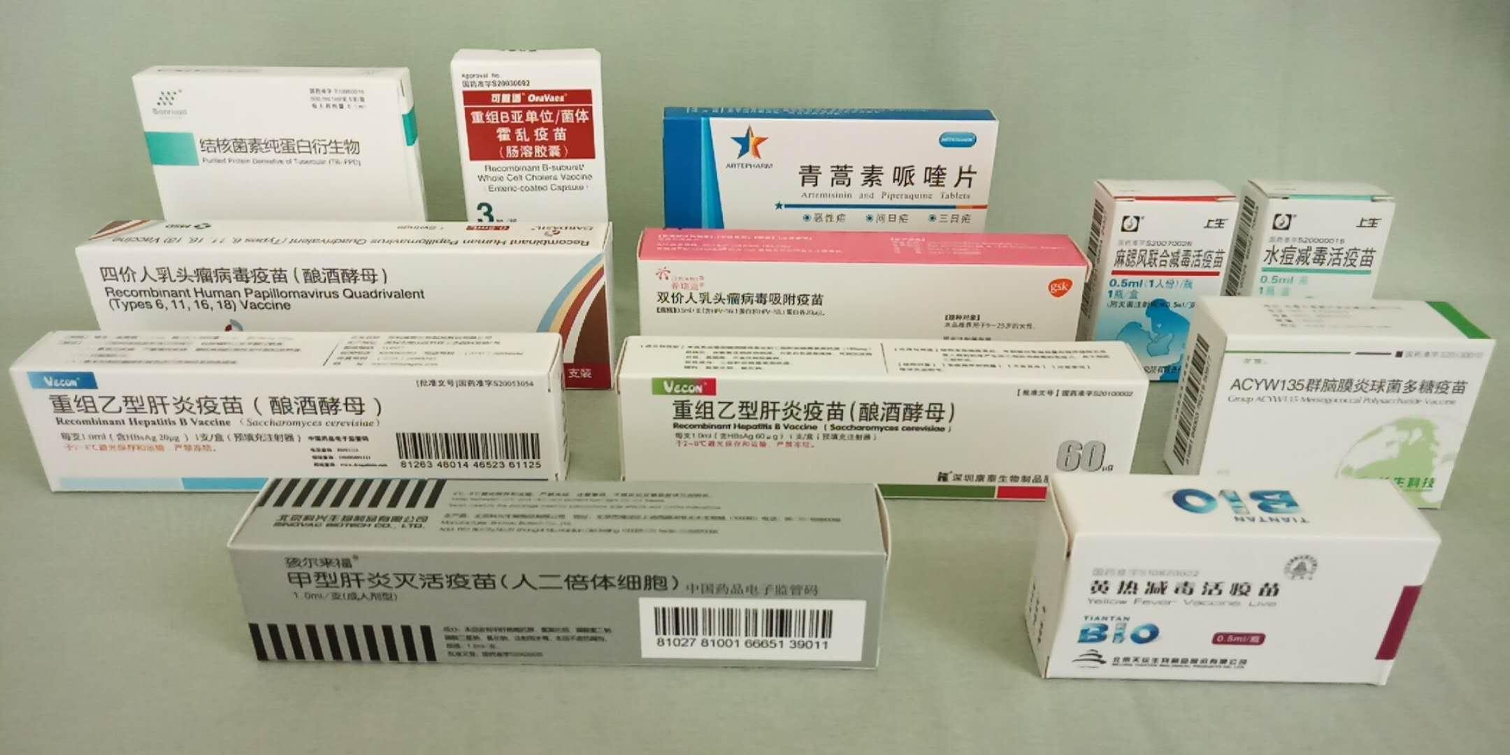 大连保健中心疫苗种类