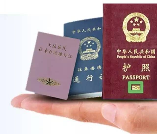 杭州设24小时出入境自助服务站