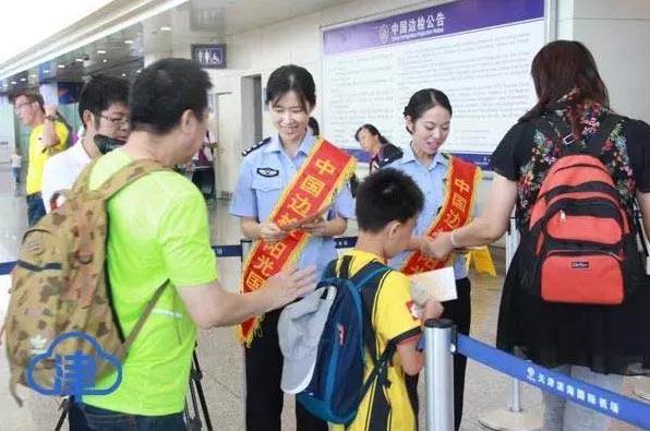 天津机场出入境人员再创新高