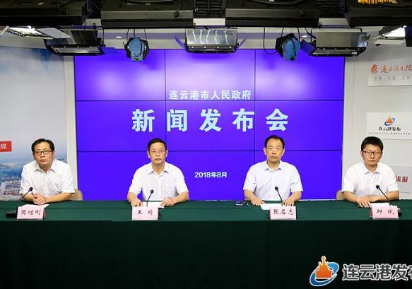 连云港市非洲猪瘟疫情防控最新进展公布:猪肉可以正常食用