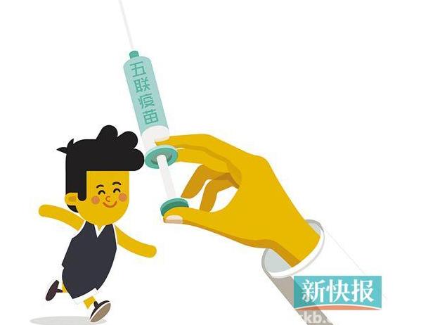 断货8个月的五联疫苗广州有货了!