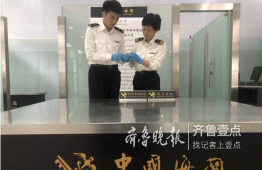 戴着象牙手镯、手链出入境,两旅客流亭机场海关被查