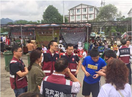 四川长宁地震:目前灾区尚无传染病疫情报告